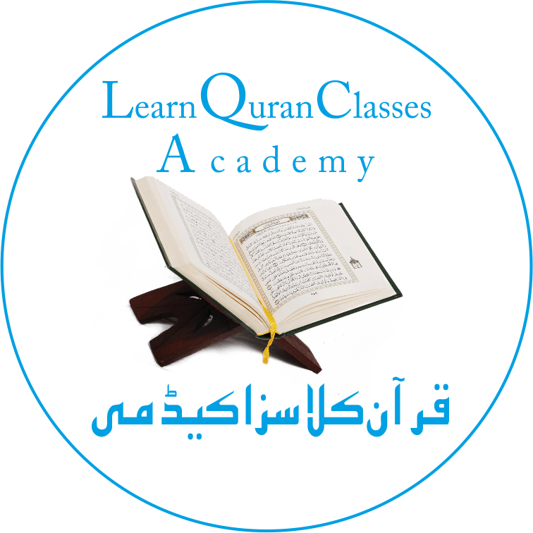 Learn Quran Online Classes, Lessons for kids and Adults | Learn Quran Online with Tajweed | Online Quran Classes for Kids | Best Online Quran Teachers