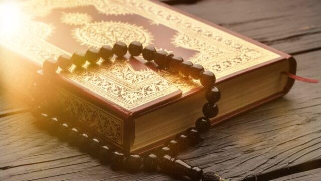 Benefits of Reading Quran